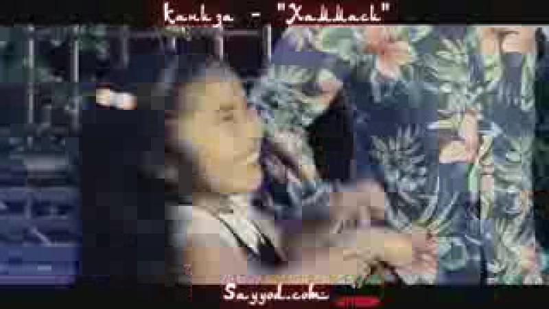 Kaniza-Hammasi (Cover vers by Silva Hakobyan-Hachik-vachik)_low