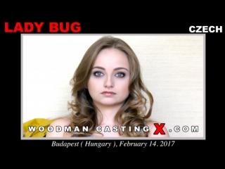 Lady bug интервью