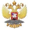 Представительство МИД России в Петрозаводске