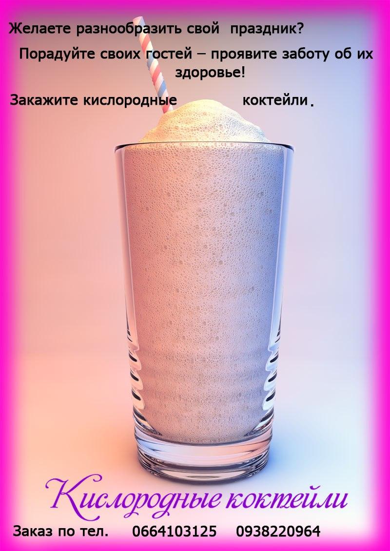 Все вопросы в лс или по телефону))