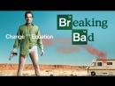 Breaking Bad Во все тяжкие 1 03 the Bag's in the River И мешок в реке LostFilm