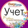 Deko-Grad Sumskoy-Rynok