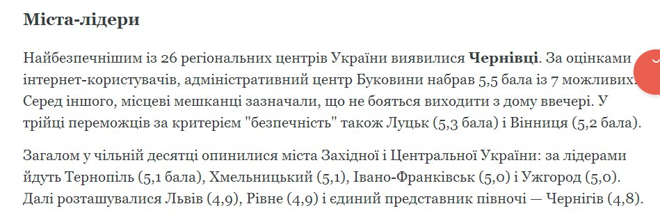 Водитель на Lexus насмерть сбил мужчину в инвалидной коляске на Черниговщине - Цензор.НЕТ 1565