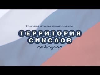 Итоговое видео «ТС – 2016»
