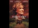 Дорога в рай Х-ф 1997 г ( США,Австралия)  Драма, военный, исторический