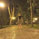 Диляра Яруллина фото #8