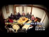 170502 네이버 tvcast 세븐틴의 어느 멋진 날 in JAPAN 13소년 여행 타이쿤 채널 세븐틴(SEVENTEEN) - 6회 예고 추적 17분 세븐틴 수첩의 그 사건이 알고 싶다. by 로즈베이