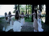 FOREST TRIBE - MERMAIDS. Tribal fusion.