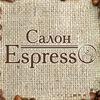 "Салон Чая и Кофе ""Espresso"""