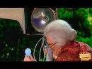 Бабушка и МКАД - В поисках Асфальтиды - Уральские пельмени