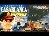 Экспресс на Касабланку. Агент разведки спасает президента Черчиля на заминиров ...