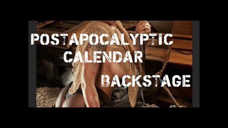 AFTER US Postapocalyptic Calendar 2018 backstage