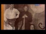 Театр одного актера. Владимир Яхонтов (1980), вед. Н.Крымова