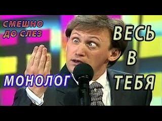 С. Дроботенко Весь В Тебя