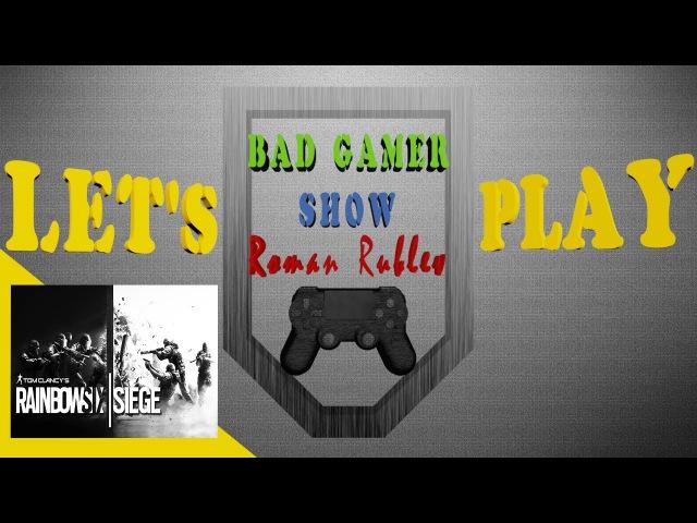 Tom Clancy's Rainbow Six® Siege BEST,FUN AND RANDOM MOMENTS vol.2 (LITE BLUE)