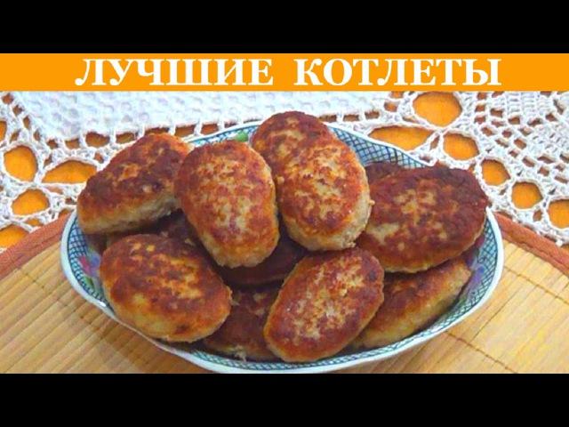 Котлеты рецепт Вместо хлеба овсяные хлопья геркулес Пошагово