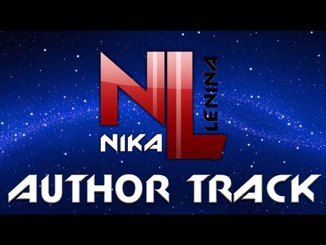 Ruslan-set ft Nika Lenina / Stray Entities (Vocal Mix)