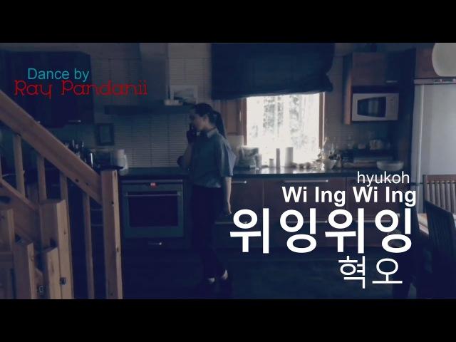 혁오 - 위잉위잉 | hyukoh - Wi Ing Wi Ing [UNOFFICIAL MV] | cover by Ray Pandanii