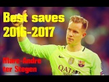 Marc-Andre Ter Stegen ● 2016-2017 BEST SAVES ● Barcelona
