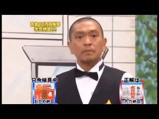 Japanese guy wins game show (Hitoshi Matsumoto)