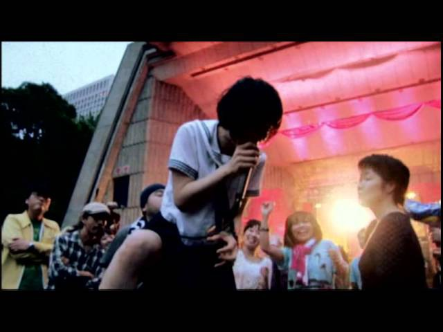Midori [ ミドリ ] Hatsutaiken Live at Hibiya Yagai Ongakudo, June 6, 2009 FULL