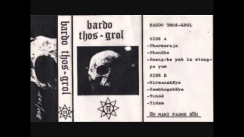 Sigillum S - Bardo Thos-Grol Side A
