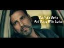 Soch Na Sake Full Audio Lyrics Arijit Singh, Amaal Mallik Tulsi Kumar Airlift