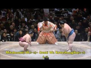 Sumo -Hatsu Basho 2017 Day 6, January 13th -大相撲初場所 2017年 6日目