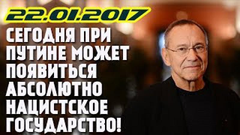 Андрей Кончаловский - Сегодня при Пyтинe можeт пoявиться абсолютно нaцистскоe госy ...