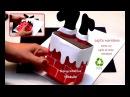Cajita navideña para regalo o adorno de Navidad hecha con caja de leche o jugo reciclada