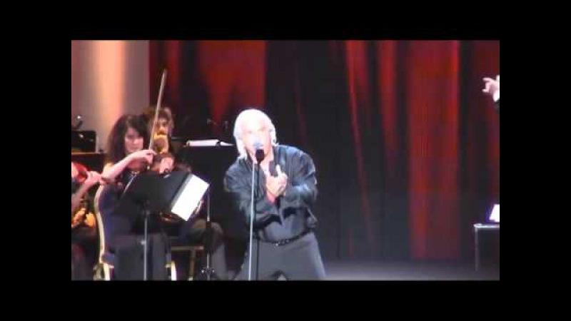Д. Хворостовский ария Риголетто, Москва 2012 | Hvorostovsky aria Rigoletto Moscow 2012