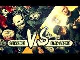 Epic Battle: Slipknot VS Limp Bizkit