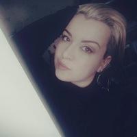 Дарья Григоренко