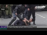 Задержания на митингах 12 июня в России