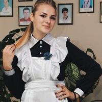 Карина Зубко