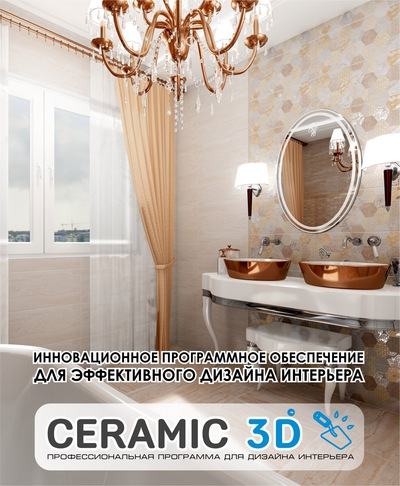 Ceramicd Ceramicd