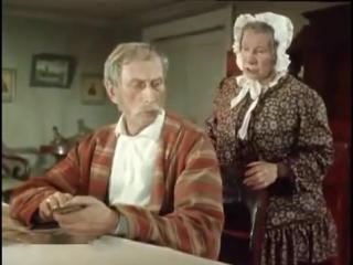 ◄Отцы и дети(1958)реж.Адольф Бергункер, Наталья Рашевская