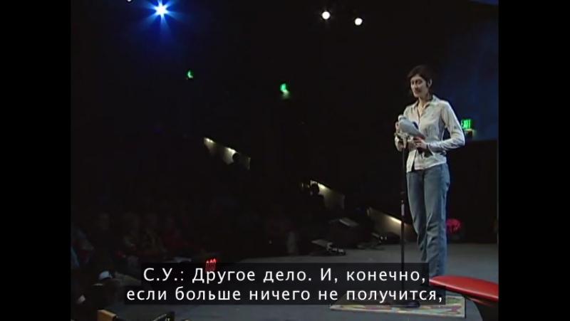 EinsteinTheParrot_2006-480p-ru