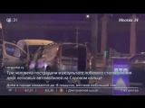 Лобовое ДТП на Крымском валу: 3 пострадавших (Москва 24)