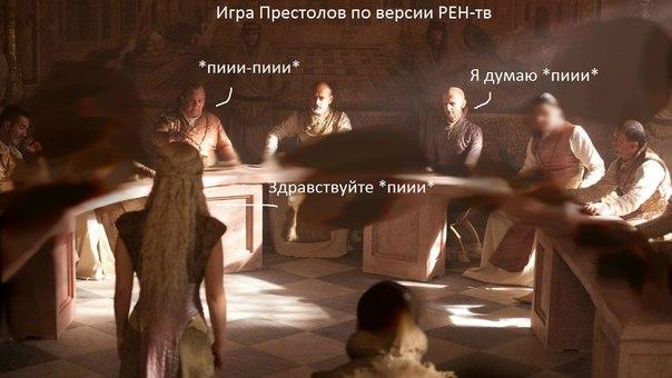 скачать фильм игра престолов 4 сезон через торрент
