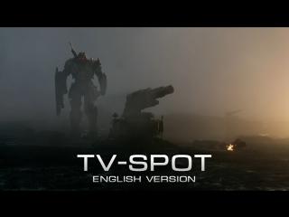 «Transformers: The Last Knight» | TV-SPOT №1