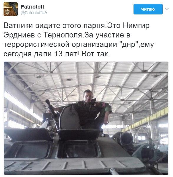 Миссия ОБСЕ проверяет сообщения о многочисленных жертвах среди гражданского населения Авдеевки и Донецка, - Хуг - Цензор.НЕТ 63