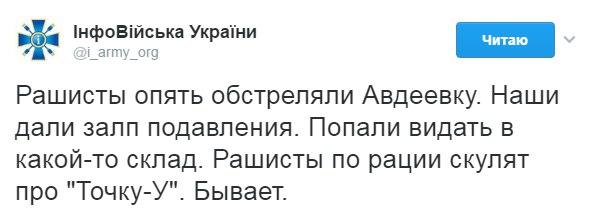 Не должно быть иллюзий о роли России на Донбассе, - Ельченко на Совбезе ООН - Цензор.НЕТ 3845
