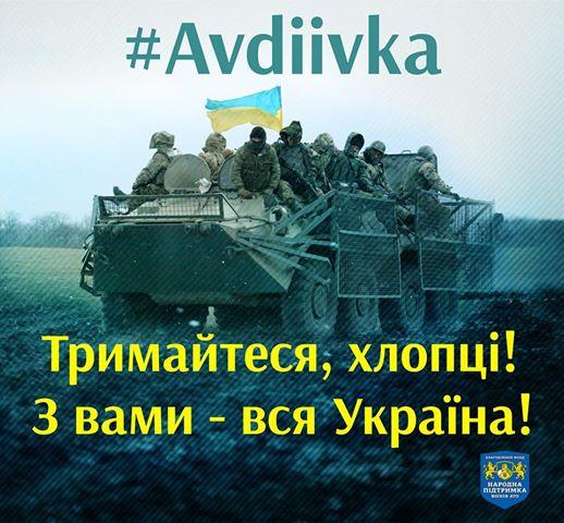 Террористы обстреляли Сартану, - Аброськин - Цензор.НЕТ 3195