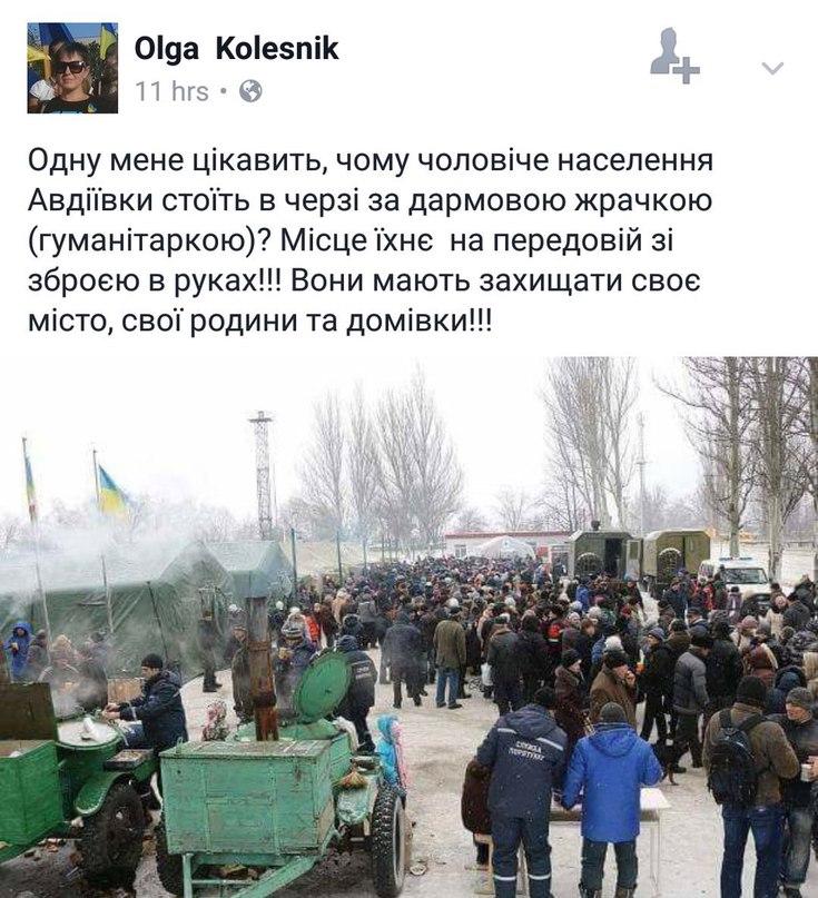 Террористы обстреляли Сартану, - Аброськин - Цензор.НЕТ 201