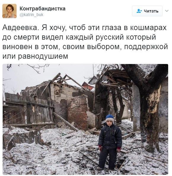 """""""НАТО не предает Украину, не меняет своих позиций"""", - Божок по поводу возобновления взаимодействия НАТО с Россией - Цензор.НЕТ 2042"""