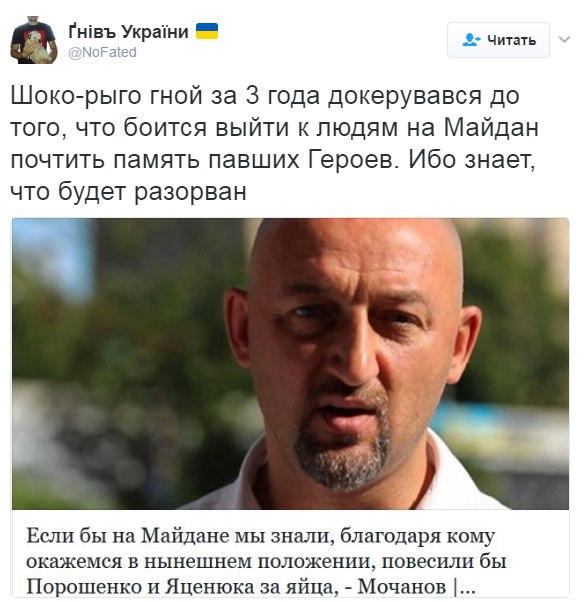 """Даже """"союзники"""" России в ООН понимают, что Крым - это Украина, - Ельченко - Цензор.НЕТ 4863"""