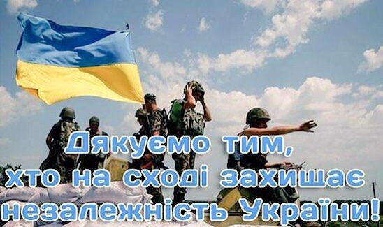 С начала суток боевики обстреливали Луганское, Авдеевку, Широкино, Водяное и Пески, - пресс-центр штаба АТО - Цензор.НЕТ 7465