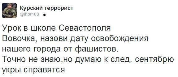 """""""Всю ночь """"рашисты"""" цинично и жестоко расстреливали Красногоровку. Очень много повреждений"""", - глава ВГА Ливанчук - Цензор.НЕТ 856"""