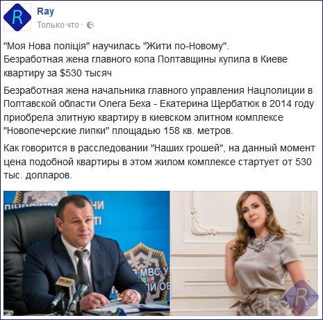 СБУ крышует торговлю с оккупированным Донбассом, - Егор Соболев - Цензор.НЕТ 8329